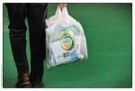 """Sacchetti: """"gli unici Shoppers validi sono quelli certificati UNI EN 13432:2002"""""""